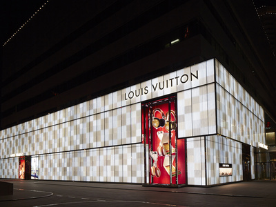 Louis Vuitton Beijing China World