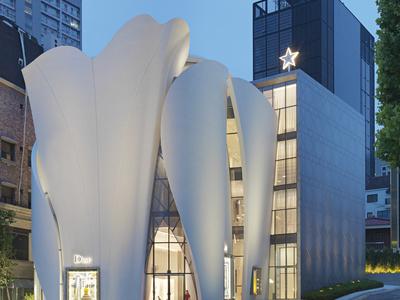 House of Dior Seoul