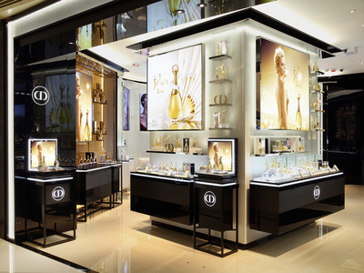 Parfums Christian Dior Hong Kong Elements