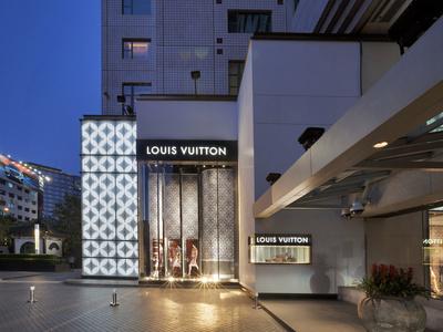 Louis Vuitton Beijing Peninsula