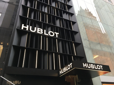 Hublot Flagship New York