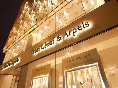 Maison Van Cleef & Arpels Flagship Hong Kong